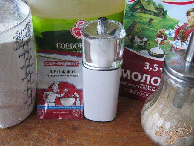 Фото приготовление рецепта: Рогалики с ветчиной