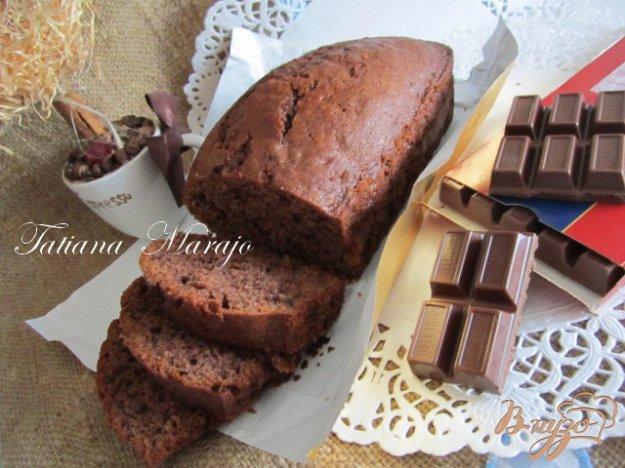 фото рецепта: Шоколадный кекс на оливковом масле