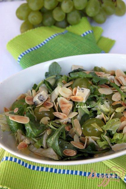 Фото приготовление рецепта: Салат с  рукколой, виноградом, горгонзолой и миндальными лепестками шаг №6