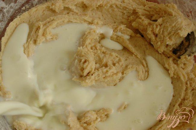 Фото приготовление рецепта: Яблочный пирог с корицей и кардамоном шаг №2