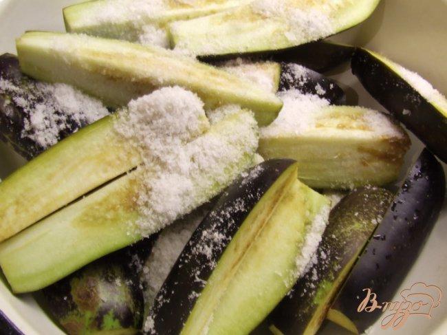Фото приготовление рецепта: Салат из синеньких шаг №1