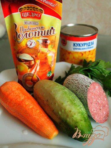 Салат с копчёной колбасой и сырой морковью