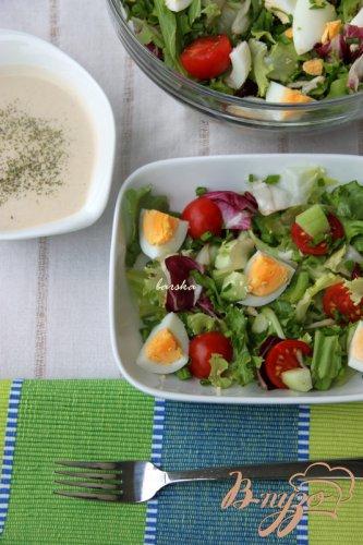 """Овощной салат с дрессингом """"Эмменталер"""""""