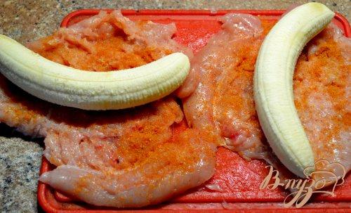 Куриный рулет с бананом.