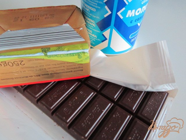 Фото приготовление рецепта: Шоколадная паста с лесными орехами шаг №1