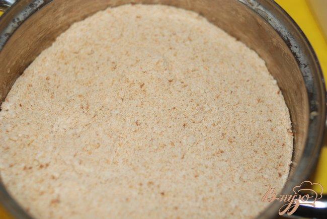 Фото приготовление рецепта: Кокосовые пирожные шаг №1