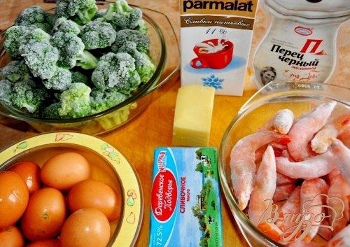 Закусочный пирог с брокколи,креветками и пармезаном.