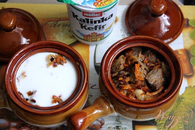 Фото приготовление рецепта: Мясо по-тоскански шаг №4