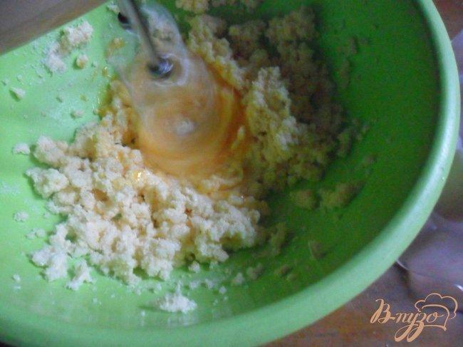 Фото приготовление рецепта: Яблочно-кокосовый пирог шаг №2
