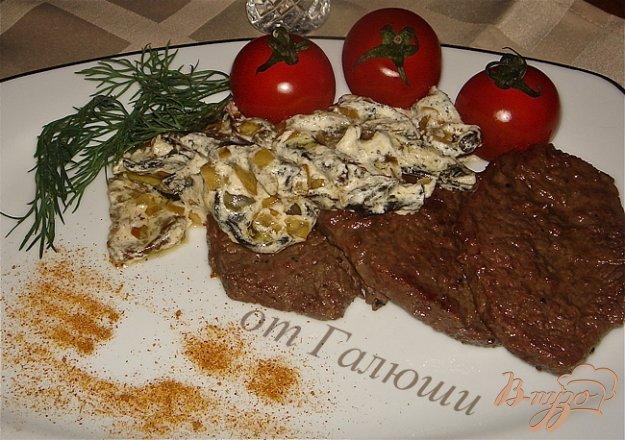 Рецепт Говяжья вырезка с грибами