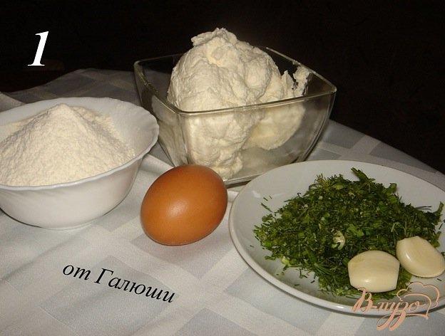 Фото приготовление рецепта: Творожные крокеты с укропом и чесноком шаг №1