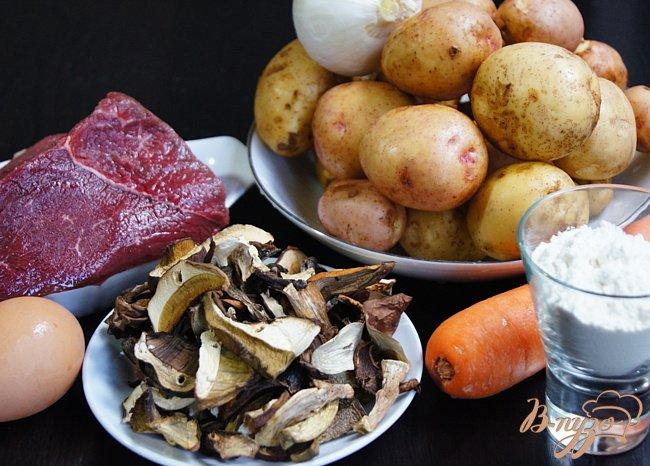 Фото приготовление рецепта: Картофельные зразы с грибами и говядиной шаг №1