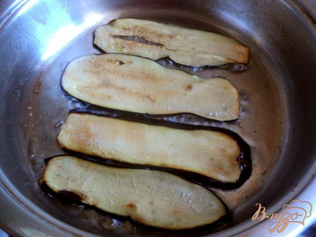 Фото приготовление рецепта: Террин с баклажанами и оливками шаг №1