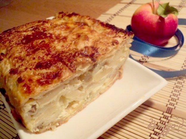 фото рецепта: Пирог из лаваша с яблоками и виноградом