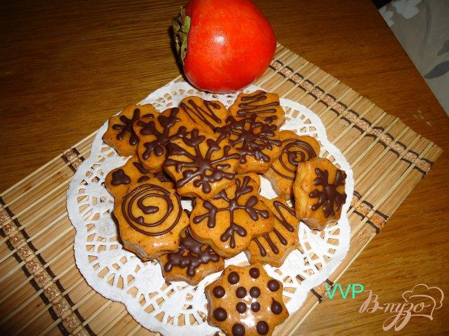 Фото приготовление рецепта: Печенье творожное с помадкой из хурмы шаг №7