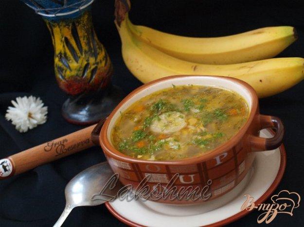 фото рецепта: Кубинский суп с бананами