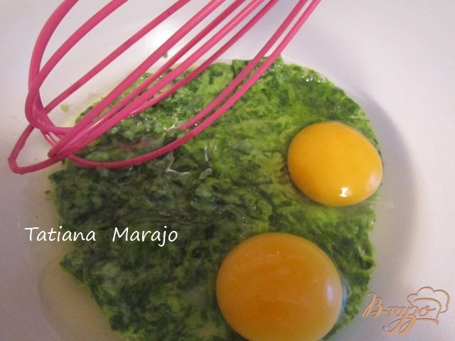 Фото приготовление рецепта: На тему мант... шаг №1