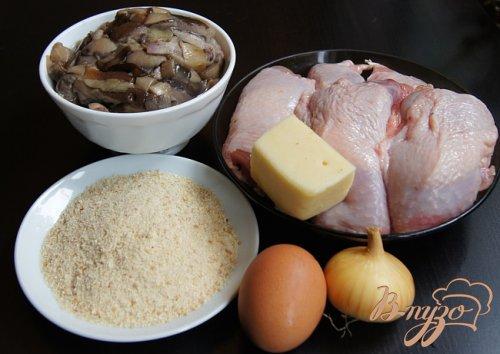 Куриные зразы с лесными грибами и сыром
