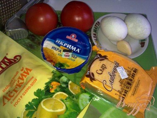 """Закуска """"Лодочка""""  с сырным салатом"""