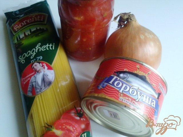 Фото приготовление рецепта: Спагетти с соусом из  горбуши шаг №1