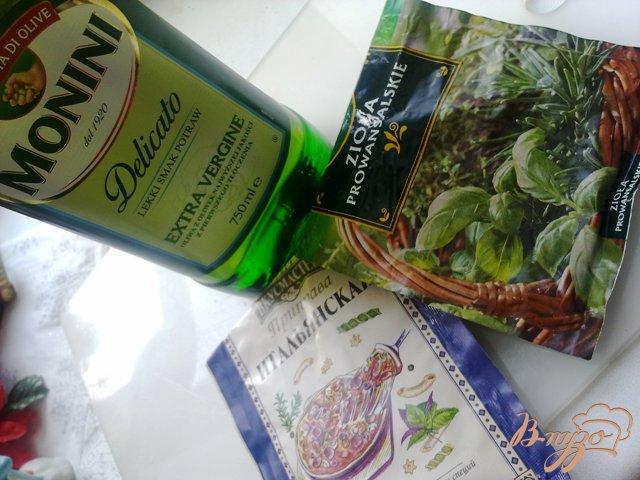 Фото приготовление рецепта: Ароматное масло шаг №1