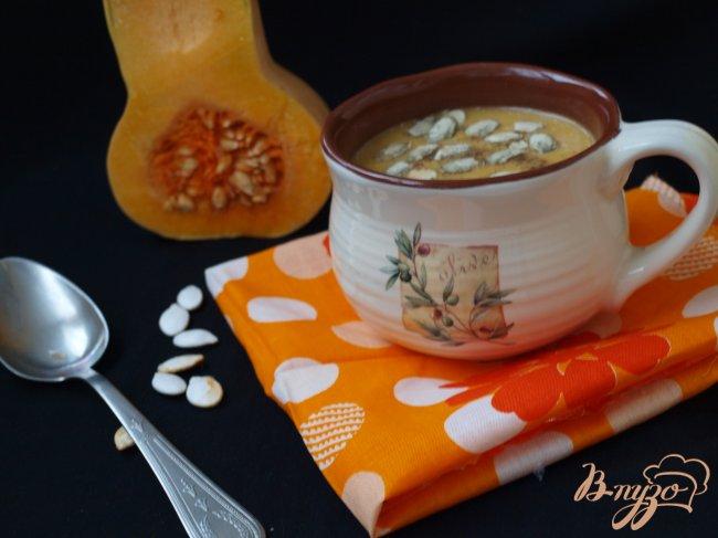 Фото приготовление рецепта: Французский тыквенный суп шаг №4