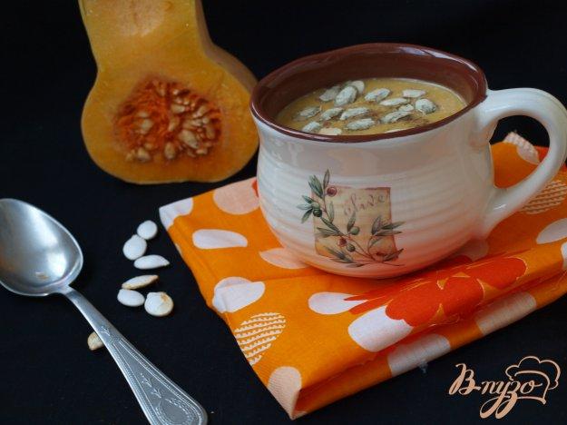 фото рецепта: Французский тыквенный суп