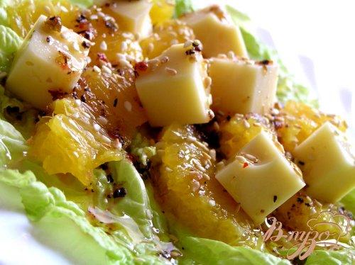 Салат с апельсинами и сыром Эмменталь