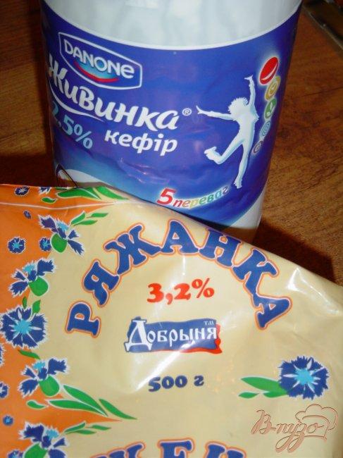 Фото приготовление рецепта: Коктейль кисло-молочный с бананами и ягодами шаг №1
