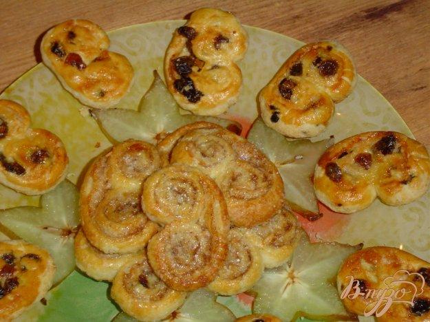 фото рецепта: Слоеное печенье