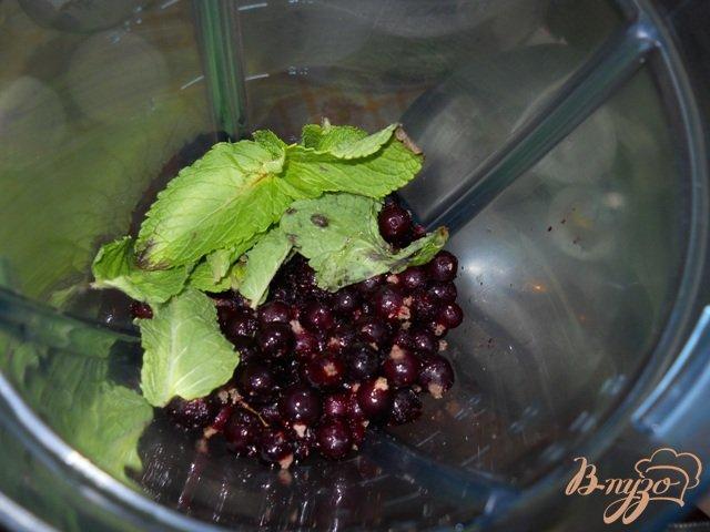 Фото приготовление рецепта: Смородиновое мороженое шаг №5
