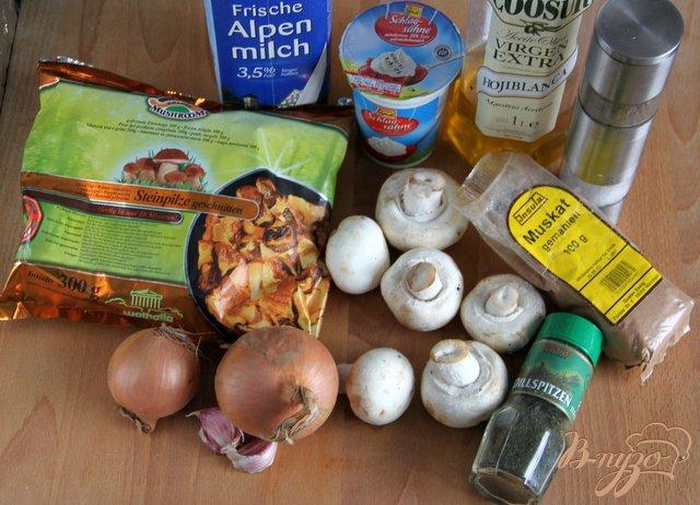 Фото приготовление рецепта: Бархатный грибной суп шаг №1