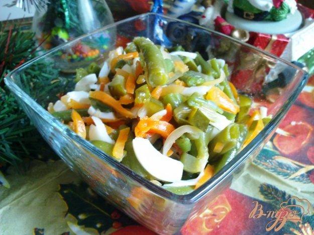 Рецепт Салат из спаржевой фасоли.