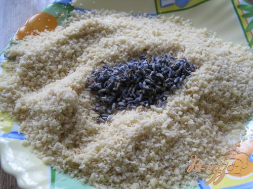 Песочные рогалики с лавандой