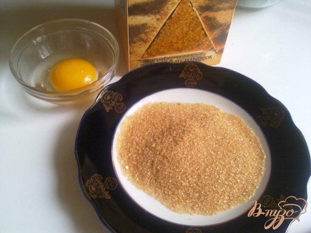 Фото приготовление рецепта: Слоеные рогалики с мармеладом. шаг №5