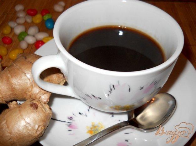 фото рецепта: Кофе с имбирем по-йеменски
