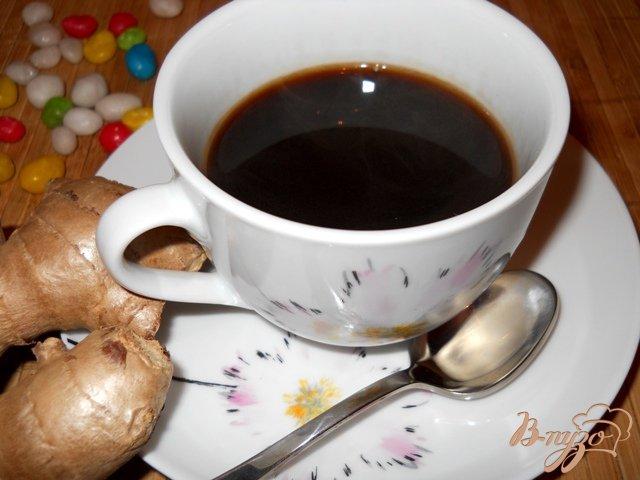Фото приготовление рецепта: Кофе с имбирем по-йеменски шаг №5