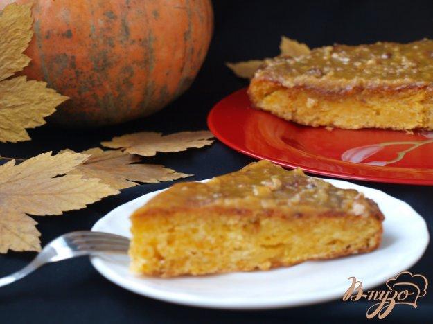 фото рецепта: Тыквенный пирог с ириской