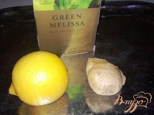 Заленый чай с имбирем и лимоном