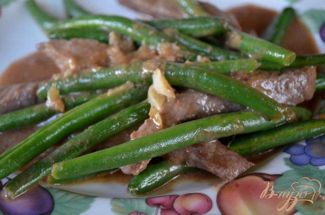 Фото приготовление рецепта: Говядина  с зеленой фасолью шаг №5
