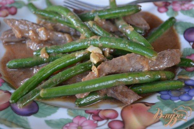 Рецепт Говядина с зеленой фасолью
