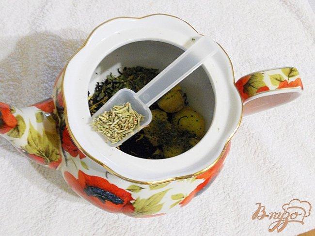 Фото приготовление рецепта: Чай с розмарином, лавандой и имбирем шаг №2
