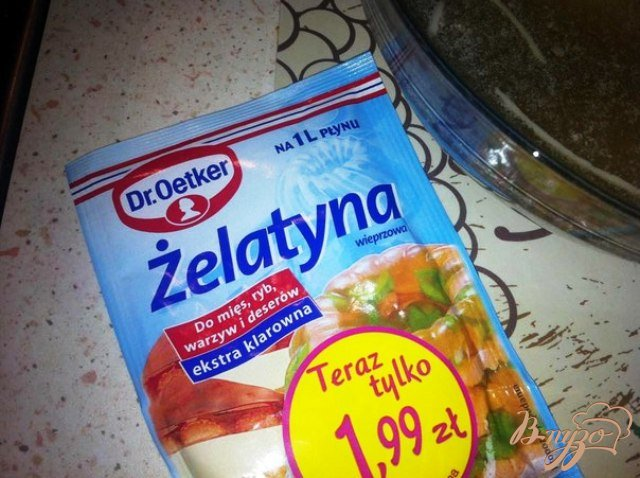 Фото приготовление рецепта: Пасхальные желатиновые яйца шаг №1
