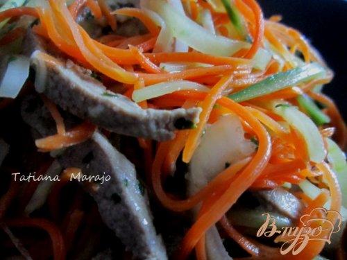 Морковный салат с говяжей печенью