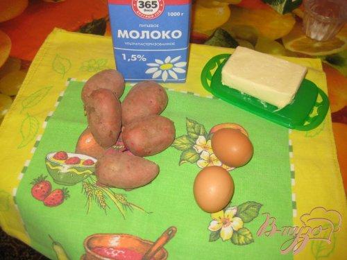 Пюре картофельное классическое