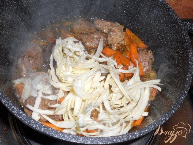 Фото приготовление рецепта: Овощное рагу с мясом шаг №2