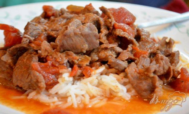 Рецепт Пикаде де Карне