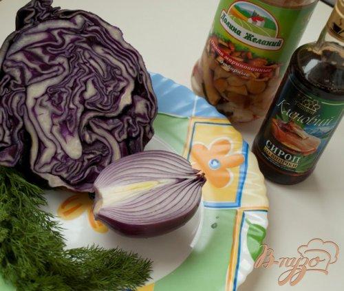 Салат с опятами и краснокочанной капустой