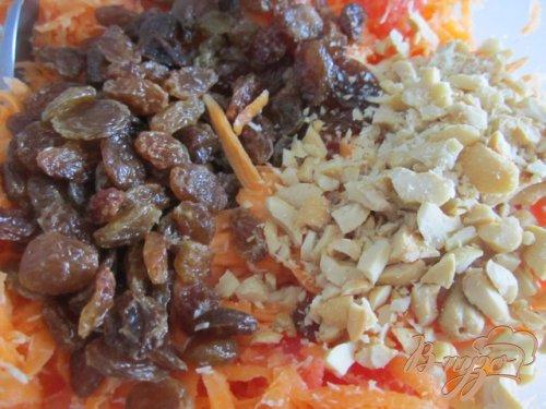 Салат из сладкого картофеля Батат