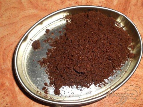 Кофе по - арабски